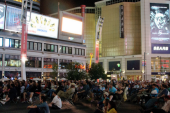 FREE MOVIES: Spaceballs, Miller's Crossing & The Godfather in Yonge-Dundas Square